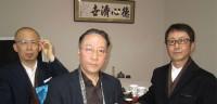 薬茶研究会