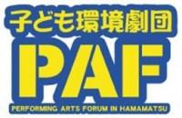 パフ ロゴ