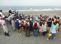 サンクチュアリジャパンの活動写真
